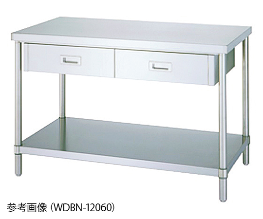 Shinko Co., Ltd WDBN-9075 Workbench With Drawers Plain Board Type 750 x 900 x 800mm