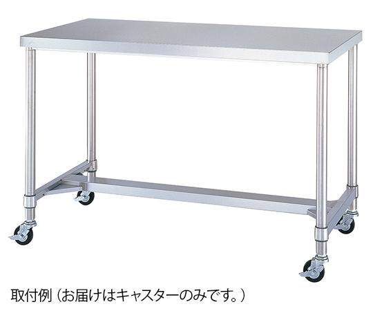Shinko Co., Ltd CR-75 Caster φ75 4 pieces