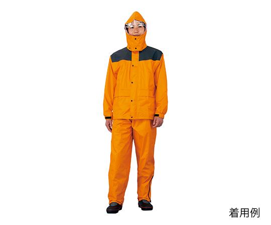 OTAFUKU GLOVE CO., LTD (AS ONE 2-8961-14) Rainwear (Durable Reinforced High Pressure Waterproof) 3L PVC Coated Orange