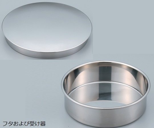 AS ONE 5-3296-55 Stainless Sieve 400 x 100 Lid, Receiver