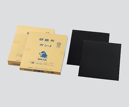 AS ONE 3-1843-02 A80 Abrasive Cloth Sheet N Sheet #80