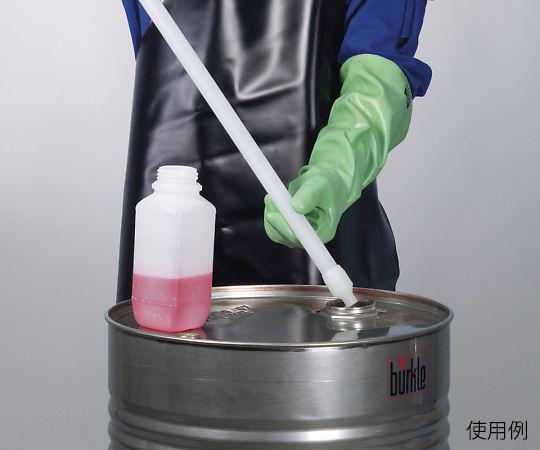 Buerkle (AS ONE 3-8195-02) Liquid Sampler PP (Polypropylene) 250mL