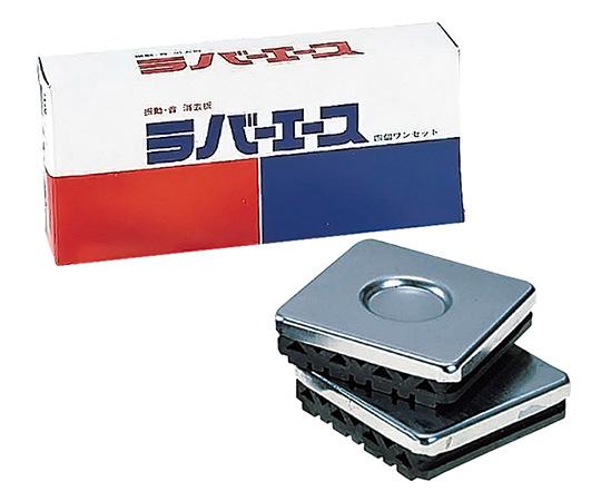 AS ONE 1-579-03 Rubber Ace (Vibration-Proof Rubber) Type 4 Pcs