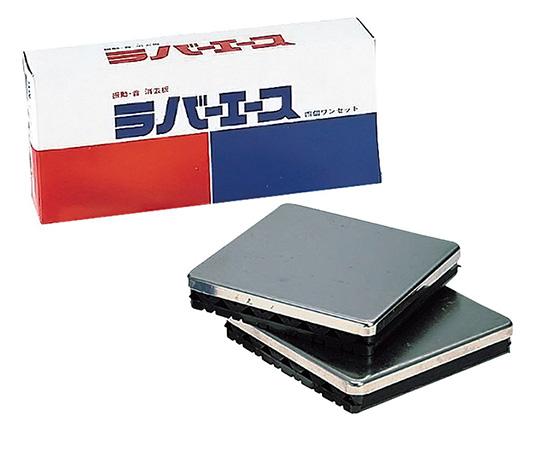 AS ONE 1-579-04 Rubber Ace (Vibration-Proof Rubber) Type 4 Pcs