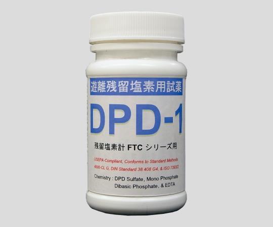 CUSTOM DPD-1 Free residual chlorine DPD reagent