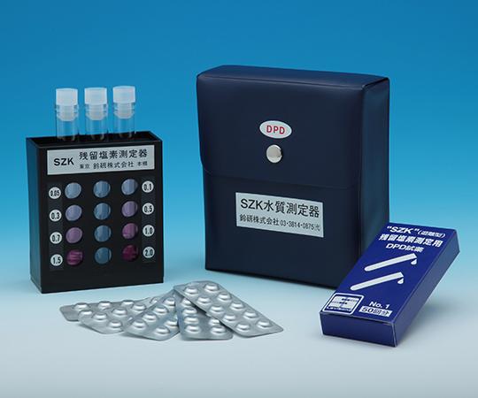 AS ONE 3-7590-01 ST-1 Simplified Residual Chlorine Meter