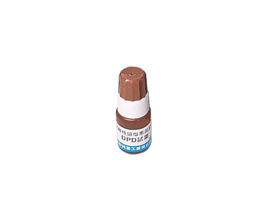 AS ONE 2-6205-11 DPD Reagent 5mL (about 100 times)