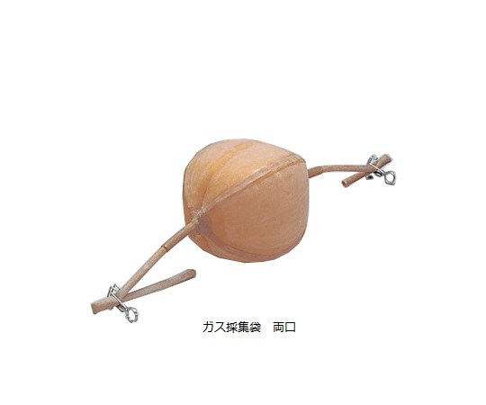 AS ONE 9-082-02 Gas Collecting Bag 1L Double-Ended