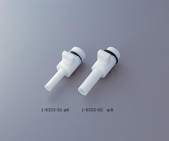 AS ONE 1-6333-02 Mini Cock φ8