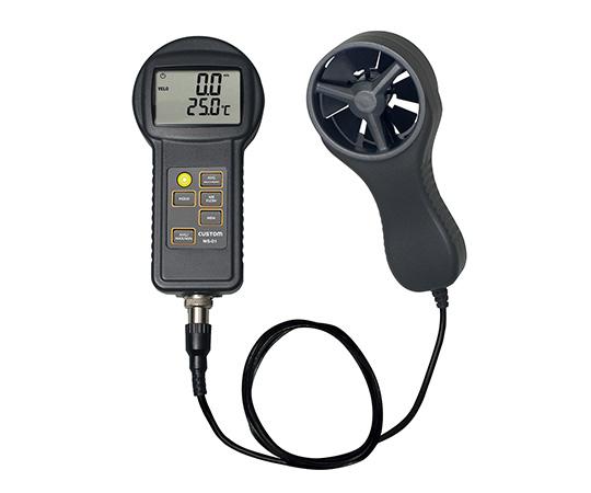 CUSTOM WS-01 Digital Wind Speed, Air Flow Meter