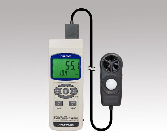 CUSTOM AHLT-102SD Multifunctional Environment Measuring Instrument