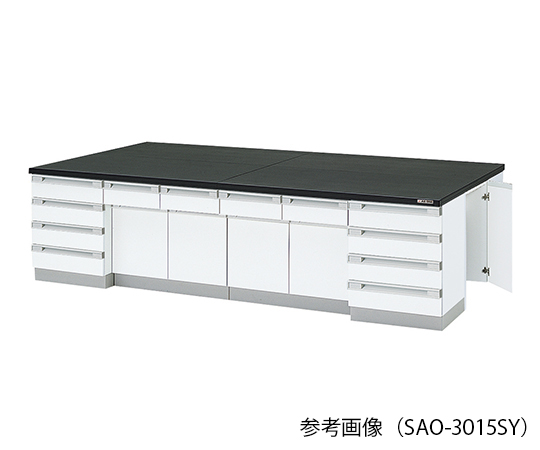 AS ONE 3-8042-01 SAO-1815SY Central Laboratory Bench (Wooden Type With Storage Space) 1800 x 1500 x 800mm