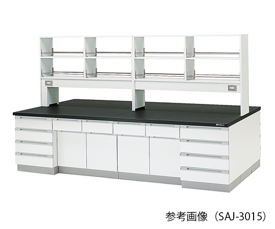 AS ONE 3-7774-02 SAJ-2415 Central Laboratory Bench (Wooden Type) 2400 x 1500 x 800/1800mm