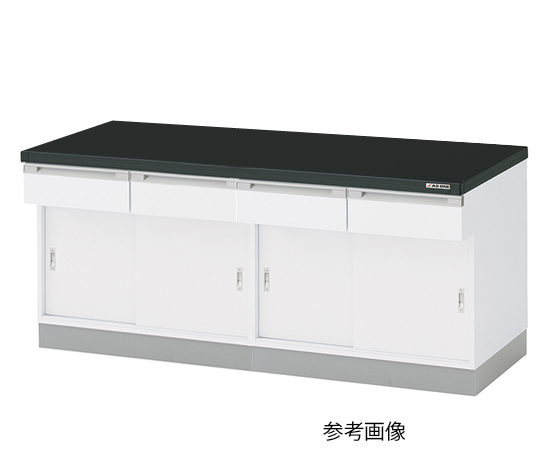 AS ONE 1-4898-25 SHA-3075R Side Laboratory Bench (Wooden Type, Sliding Door Type) 3000 x 750 x 800mm