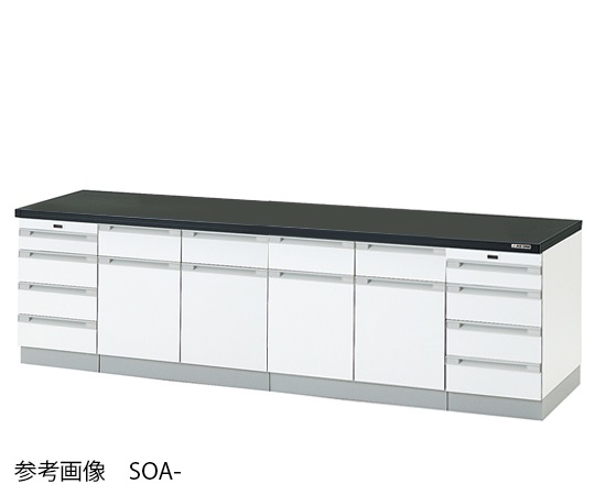 AS ONE 3-2005-23 SOA-3075SD Side Laboratory Bench (Wooden Type With Sliding Shelf) 3000 x 750 x 800mm