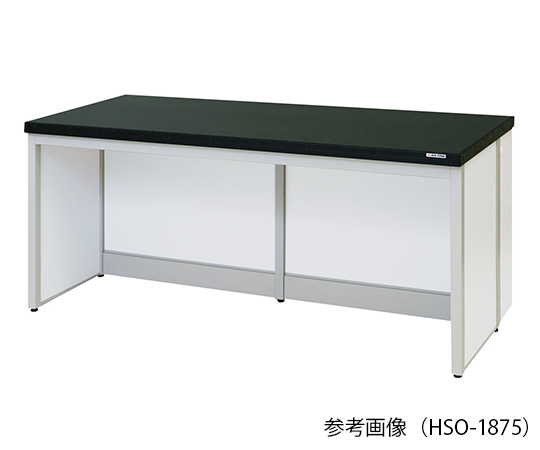 AS ONE 3-4489-13 HSO-1275 Side Laboratory Bench (Frame Type) 1200 x 750 x 800mm