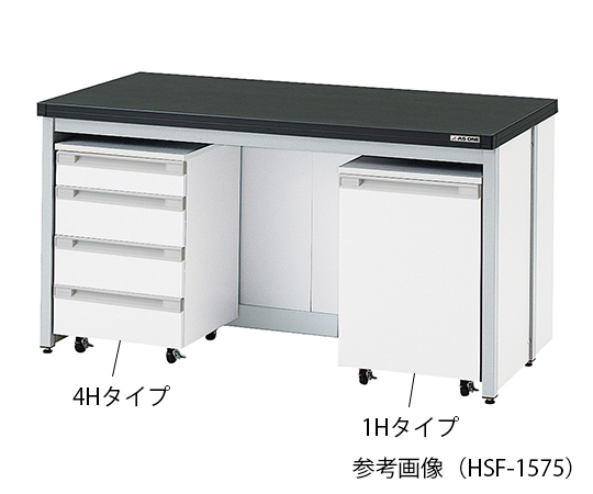 AS ONE 3-4473-14 HSF-1575 Side Laboratory Bench (Frame Type) 1500 x 750 x 800mm