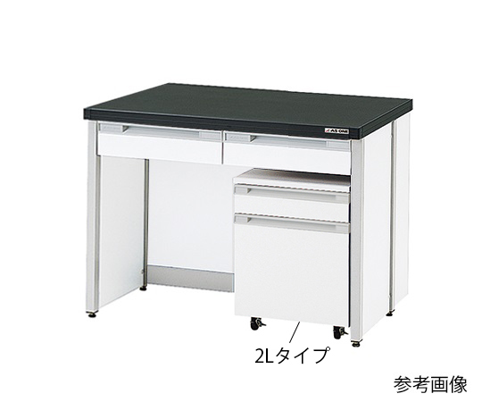 AS ONE 3-4189-12 HTI-975 Side Laboratory Bench (Frame Type) 900 x 750 x 800mm