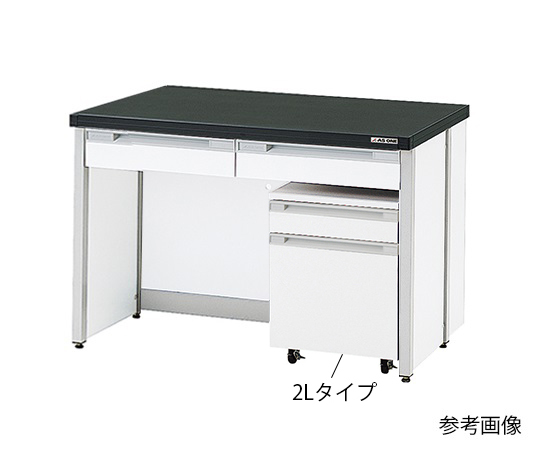 AS ONE 3-4189-13 HTI-1275 Side Laboratory Bench (Frame Type) 1200 x 750 x 800mm