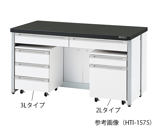 AS ONE 3-4189-14 HTI-1575 Side Laboratory Bench (Frame Type) 1500 x 750 x 800mm