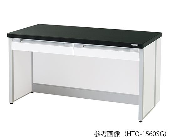 AS ONE 3-7753-02 HTO-1275SG Side Laboratory Bench (Frame Island Type) 1200 x 750 x 800mm