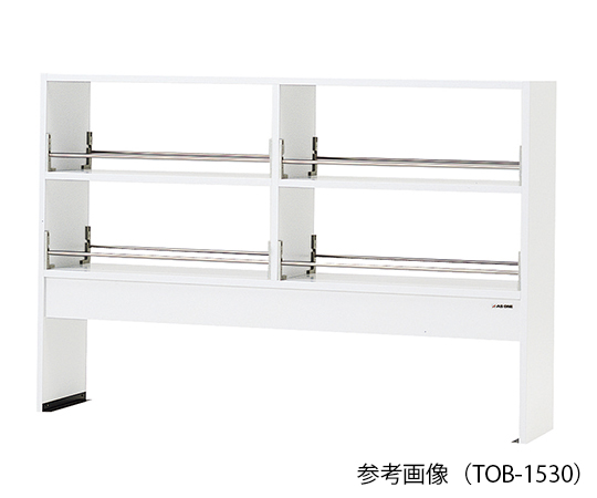 AS ONE 3-5848-12 TOB-1230 Reagent Shelf (Double-Sided Type) 1200 x 300 x 1000mm