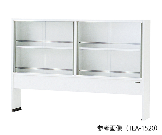 AS ONE 3-5778-13 TEA-1520 Reagent Shelf (Single-Sided Type With Glass Door) 1500 x 200 x 1000mm