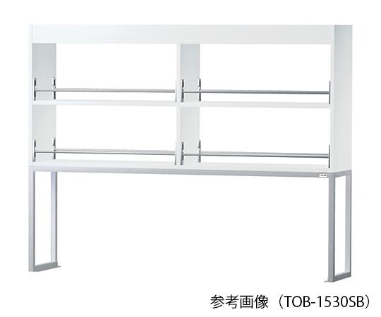 AS ONE 3-2090-13 TOB-1530SB Reagent Shelf (Double-Sided Steel Type) 1500 x 300 x 1170mm