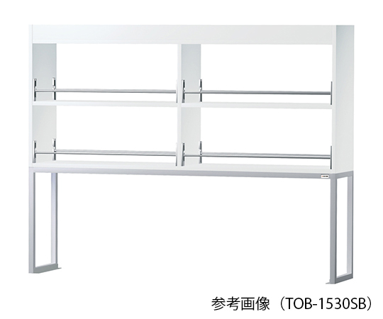 AS ONE 3-2090-14 TOB-1830SB Reagent Shelf (Double-Sided Steel Type) 1800 x 300 x 1170mm