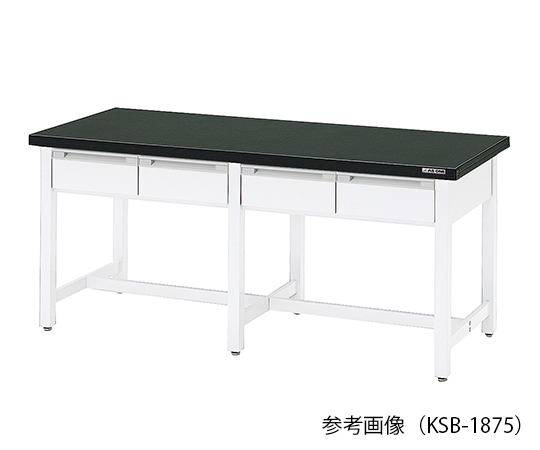 AS ONE 3-5804-14 KSB-2475 Workbench (Wood With Single-Sided Drawers) 2400 x 750 x 800mm