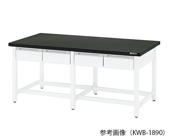 AS ONE 3-5808-13 KWB-1890 Workbench (Wood With Double-Sided Drawers) 1800 x 900 x 800mm
