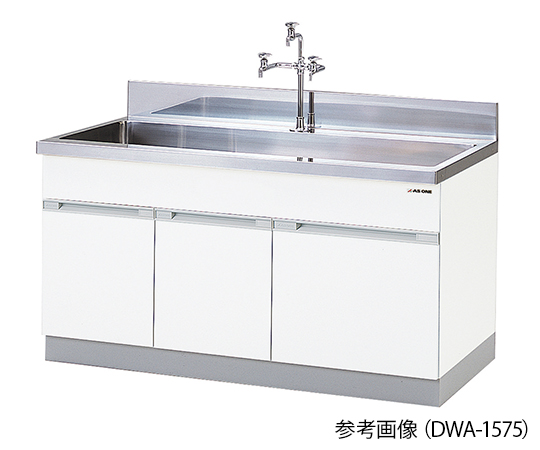 AS ONE 3-7745-04 DWA-1560 Sink Stainless Steel (SUS304) 1500 x 600 x 800mm