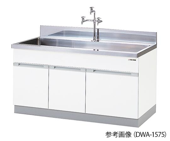 AS ONE 3-5863-15 DWA-1875 Sink (1800 x 750 x 800mm)