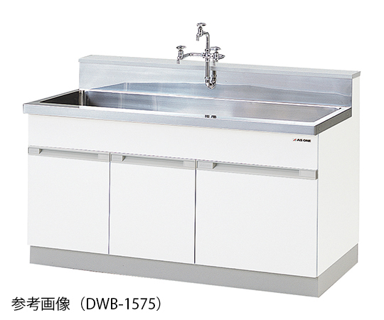 AS ONE 3-5786-13 DWB-1275 Sink Stainless Steel (SUS304) 1200 x 750 x 800/960mm