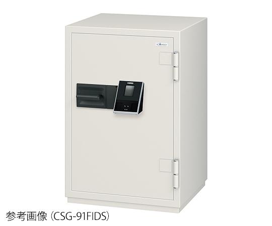 EIKO KOGYO CSG-92FIDS Fireproof Safe (Face Authentication Lock System) 683 x 610 x 1250mm