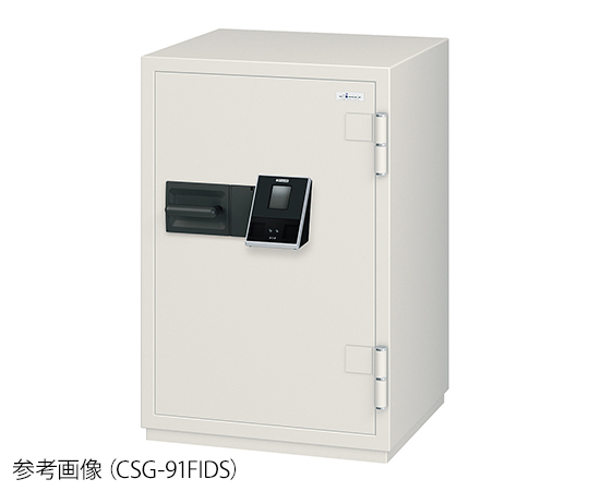 EIKO KOGYO CSG-94FIDS Fireproof Safe (Face Authentication Lock System) 760 x 750 x 1403mm