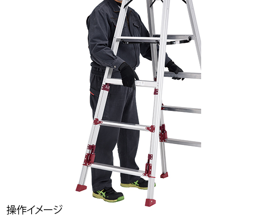 PiCa Corp SXJ-210 Stepladder With Adjustable Legs 649 to 706 x 1269 to 1459 x 1820 to 2130mm