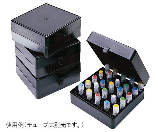 AS ONE 3-6297-01 R3121 Shading Plastic Cryo Box 100 Pcs Storage 5 Pcs