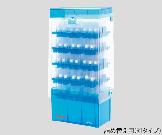 AS ONE 1-7910-61 2139-RT Filter Tip (ART) 96/Tray x 10 Trays (Refill)
