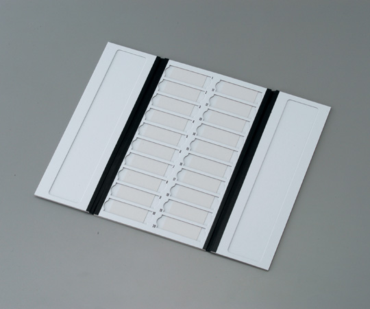 Thermo Fisher Scientific K.K 12-587-10 Card Board Tray 342 x 205mm