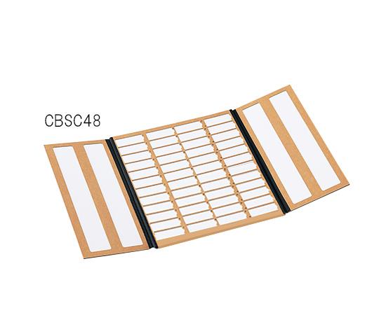 AS ONE 3-6694-02 CBSC48 Card Board Slide Box For 48 Sheet