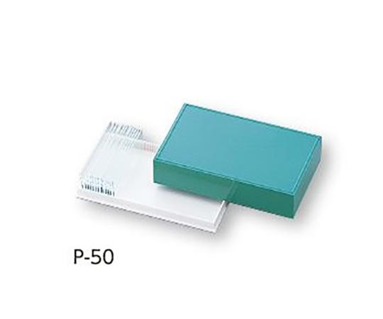 AS ONE 1-4615-03 P-50 Preparation Box 135 x 83 x 33mm