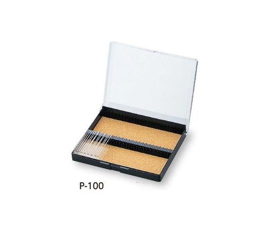 AS ONE 1-4615-04 P-100 Preparation Box 207 x 170 x 35mm