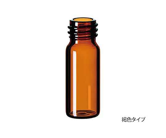 LLG Labware 11091254 Auto Sampler Vial LLG Labware 1.5mL 100 Pieces