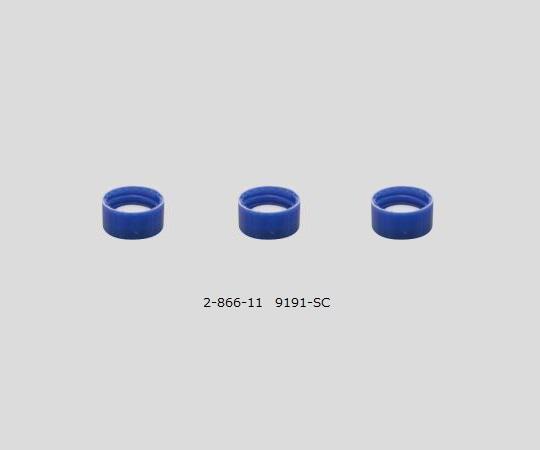 AS ONE 2-866-11 9191-SC Blue Cap for Vial 100pcs