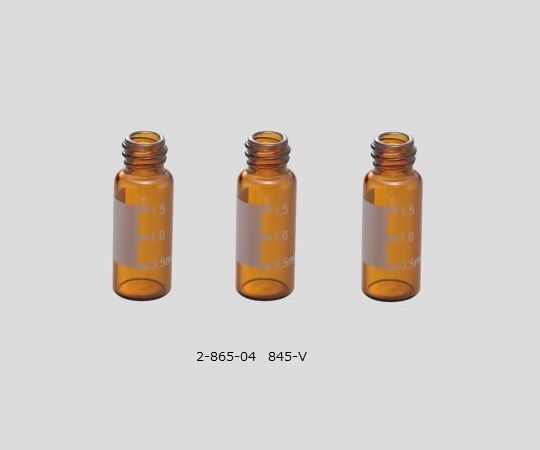 AS ONE 2-865-04 845-V Autosampler Vial (1.5mL, USP type1, Brown with label, 100 pcs)