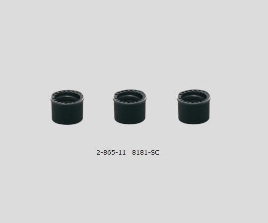 AS ONE 2-865-11 8181-SC Black Cap for Vial 100 pcs