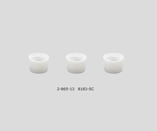AS ONE 2-865-13 8183-SC White Cap for Vial 100 pcs