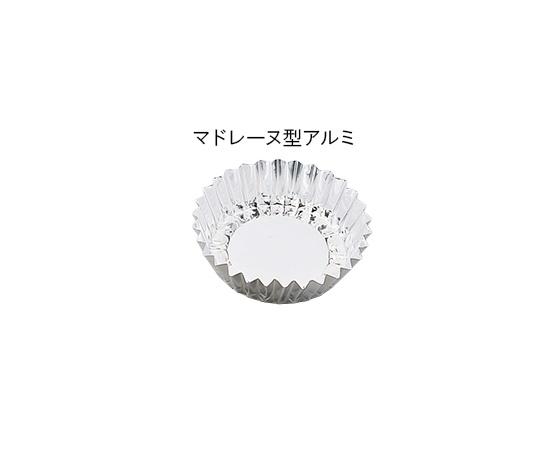 AS ONE 1-9237-05 PP-726 Disposable Dish Madeleine Type, Aluminum (Medium)