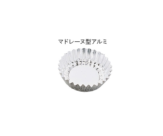 AS ONE 1-9237-06 PP-727 Disposable Dish Madeleine Type, Aluminum (Small)